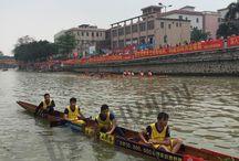 Dragon Boat Festival / The origin of the Dragon Boat Festival in China