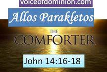 Allos Parakletos – Another Comforter