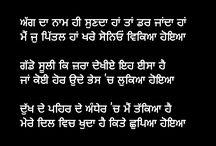 quotes punjabi