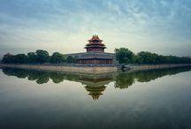 China / by Rosanna