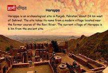 Harappan Civilization Information In Hindi