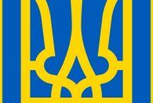 UKRAINE ♥ (*Kiev ) (Eastern Europe)