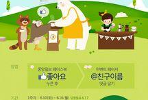 web_event