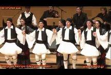 παραδοσιακοι χοροι κ τραγουδια