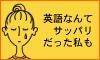 seleccion japonesca