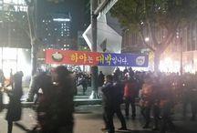 korean democracy