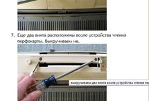 Профилактика и ремонт вязальной машины