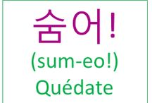 frases hangul