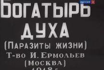 ТИТРЫ ШИФР