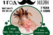 Posters / Плакаты достижений, метрика Baby's posters