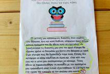 Δημιουργία παραγράφου για δυσλεξικα παιδιά