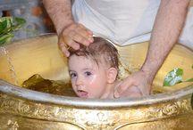 Βάπτιση /