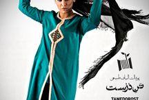 پوشاک الیاف طبیعی تن درست (tanedorost) / اولین تولید کننده پوشاک الیاف طبیعی در ایران