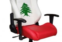 LEBANESE OFFICE CHAIR