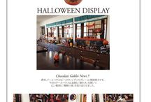 Chocolate Gables News