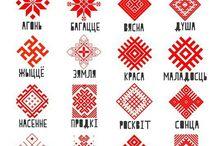 Pattern Slavic