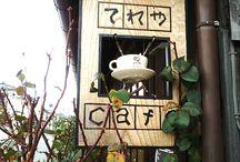café signboard