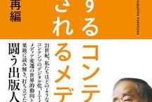本/実用書
