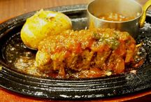 Westernstylefood:洋食