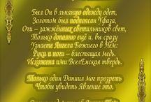 Стихи Надми / Мои стихи