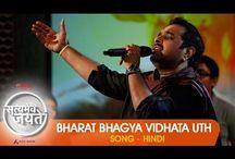 Fav Bollywood Songs