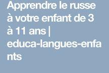 Apprendre le russe aux enfants / Ressources pédagogiques et éducatives pour apprendre le russe aux enfants de 3 à 11 ans.