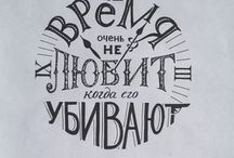 рисункм