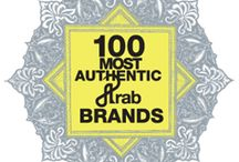 Authentic Arab Brands / An extension of the 100 Authentic Arab Brands platform Zaman launched in 2011. Here we visually celebrate successful Arab brands across the Middle East.