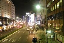 Japan, Tokyo / Mamy dla Was wiele wspaniałych zdjęć prosto z Japonii. Jesienią nasz przyjaciel spędził tam 3 niesamowite tygodnie. Jechał super szybkim pociągiem - Shinkansenem, podziwał górę Fuji, zwiedził wiele świątyń, poznał Tokyo, Kyoto i wielu cudownych ludzi! // We have a lot of great pictures right out of Japan. In autumn our friend spent there three amazing weeks. He went by super-fast train - Shinkansen, he admired Mount Fuji, visited many temples, saw Tokyo & Kyoto and met wonderful people!