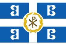 Ιστορικές Σημαίες / Σημαίες ιστορικής σημασίας της Ελλάδας και άλλων κρατών από τη Βυζαντινή εποχή μέχρι σήμερα!