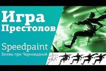 tip: illustration