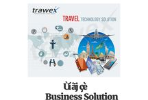 Travel Business solution