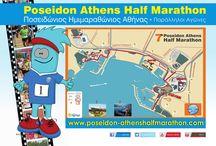 Ποσειδώνιος Ημιμαραθώνιος Αθήνας και Παράλληλοι Αγώνες - Poseidon Athens Half Marathon / Ποσειδώνιος Ημιμαραθώνιος Αθήνας και Παράλληλοι Αγώνες - Poseidon Athens Half Marathon