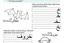 lære arabisk