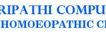 Best HomeoPathic Clinic in Bhopal / Tripathi Computerised Homoeopathic Clinic,Homoeopathic Clinic,Reiki Treatment,Magneto Therapy,Computerised Medical Diagnosis,Ozone Therapy,Homeopathy Doctor,Acupressure Therapy,Bach Flower Treatment,Liver Cirrhosis Treatment,Piles Treatment,Homeopathy Diabetes Treatment,Ayurveda Treatment,Dr.Surendra Nath Tripathi,Tripathi Homeo Clinic,Homeopathic Doctor in Bhopal.