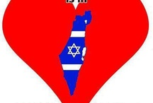 Israel ❤