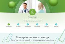 Webdesign Health