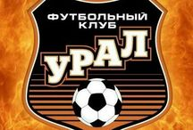 100% • FC Ural Ekaterinburg. Russia