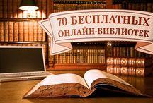 книги / новинки литературы