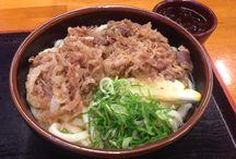 SANUKI UDON / soul food