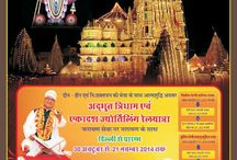 Pilgrim Yatra / Narayan Seva Sansthan one of the best NGO in India is going to organize pilgrim journey from 30 October to 21 November. Join this journey and from your total expenditure money will be contribute to help some disabled people. For more information please click on: goo.gl/bEouKm