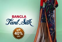 Best Saree Sale OFFERS! / Best Saree Offers!! Get Sarees At Unbelievable Discount Rates. Get Free Shipping Worldwide!