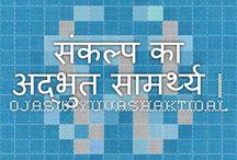 Rajesh om
