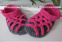 sapatinhos de crocher