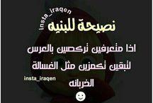 كهوة عراقية  ;)