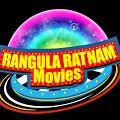 full latest movies