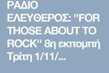 Οι Εκπομπές μου / For Those About To Rock από το αρχείο του Ράδιο Ελεύθερος.Ανανεώνεται εβδομαδιαία.