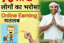champcash / this is an free app just install in your mob. and create a team , earn unlimited money in all over the world.. app name is - Champcash referral i'd is - 10761095 what's my on-8076712118   http://champcash.com/10761095