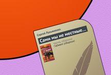 Публицистика: прочее FB2, EPUB, PDF / Скачать книги Публицистика: прочее в форматах fb2, epub, pdf, txt, doc