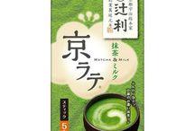 Japanese Green Tea Shops Matcha Products
